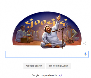 Google Doodle Pays Tribute to Nusrat Fateh Ali Khan on his 67th Birthday